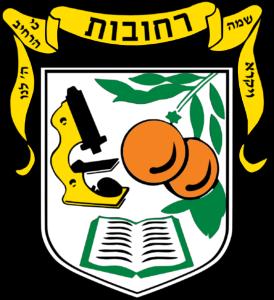 לוגו של העיר רחובות
